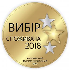 Vybir_spozhyvacha.2018ai-01